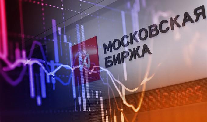 Начинающему инвестору о Московской Бирже