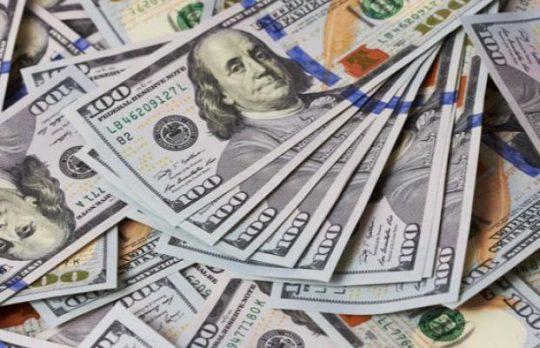 Когда покупать доллар