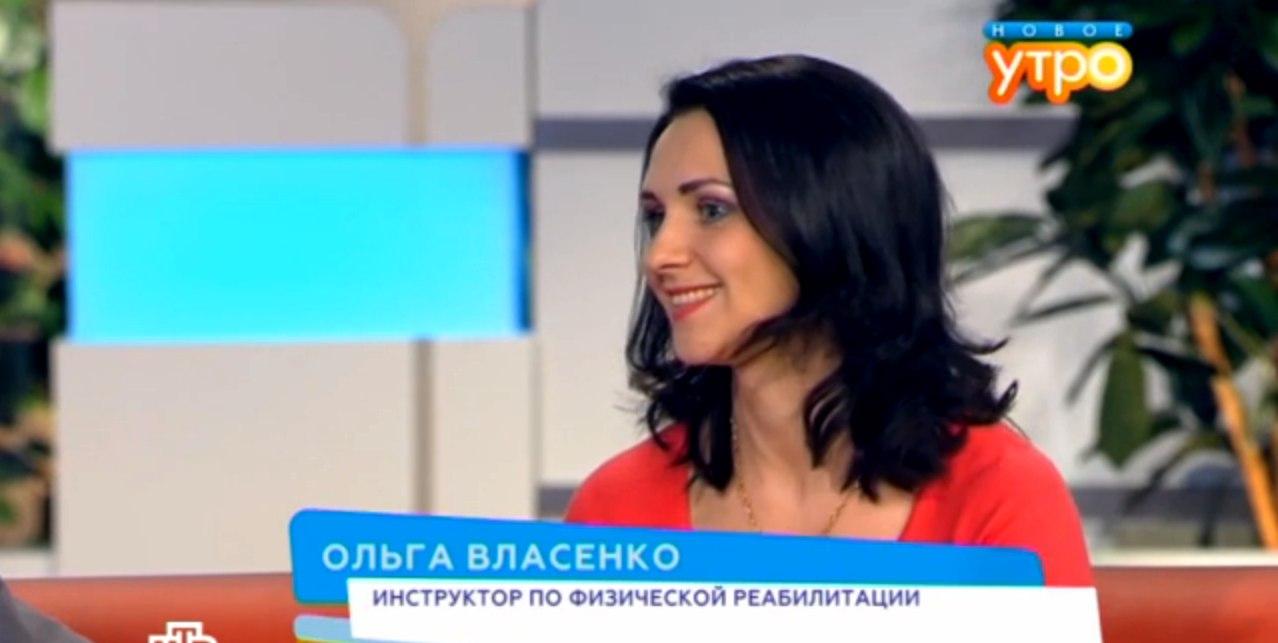 Инструктор ЛФК Ольга Власенко